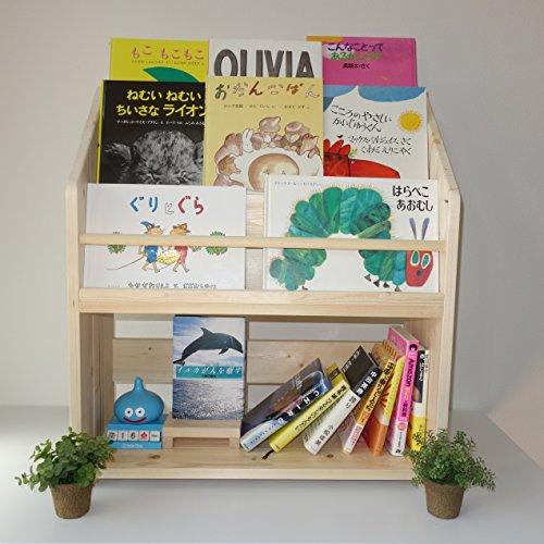 ハンドメイド シンプルな子供棚 キッズブックシェルフ 木の香りと温かみのある雰囲気 ナチュラル 素材 ハイワイド64cm
