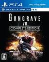 GUNGRAVE VR COMPLETE EDITION(限定版)/PS4//B 12才以上対象 P-POP IGMB0001