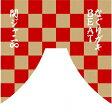 なぐりガキBEAT(新春特盤)/CDシングル(12cm)/JACA-5647
