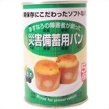 あすなろ 災害備蓄用 パンの缶詰 黒まめ 2個入×24缶