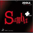 ヨーラ JOOLA サンバ プラス SAMBA+ 赤 2.0mm 70041