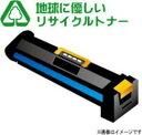 リサイクルトナー EBRT-6600