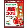 グラフィコ 満腹30倍 ダイエットサポートキャンディ 塩トマト 42g