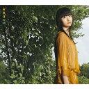 産巣日の時/CDシングル(12cm)/SMCL-161画像