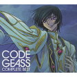 CODE GEASS COMPLETE BEST/CD/SMCL-163