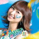 PACHI PACHI PARTY(初回生産限定盤)/CDシングル(12cm)/SMCL-300画像