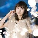 ヒカリギフト(初回生産限定盤)/CDシングル(12cm)/SMCL-317画像