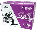 GS YUASA ジーエス・ユアサ バイク用バッテリー YTZ14S
