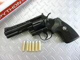 コクサイ 発火モデルガン コルトパイソン 4インチ スタンダードモデル No.338