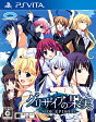 Game Soft (PlayStation Vita) / グリザイアの果実 -SIDE EPISODE-