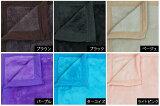 ottostyle マイクロファイバー毛布/シングルサイズ