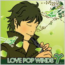 Love Pop Winds ガンマ: 福岡工業大付属城東高等学校吹奏楽部, 向陽台高等学校ウィンド・バンド