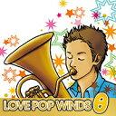 Love Pop Winds シータ: 龍谷大学学友会学術文化局吹奏楽部
