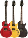 Epiphone by Gibson Limited Edition Les Paul Special-I Humbucker