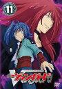 カードファイト!! ヴァンガード【11】/DVD/PCBX-51411