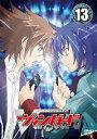 カードファイト!! ヴァンガード【13】/DVD/PCBX-51413