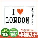 (I LOVE LONDON/アイラブロンドン)防水ステッカー