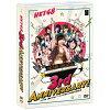 HKT48 3周年3days+HKT48劇場 3周年記念特別公演/DVD/HKT-D0011