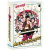 HKT48 3周年3days+HKT48劇場 3周年記念特別公演/Blu-ray Disc/HKT-D0012