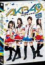ミュージカル『AKB49~恋愛禁止条例~』SKE48単独公演/DVD/SKE-D0046
