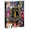 HKT48劇場4周年記念特別公演/DVD/HKT-D0021