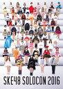 みんなが主役!SKE48 59人のソロコンサート ~未来のセンターは誰だ?~/Blu-ray Disc/SKE-D0057
