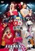 第6回 AKB48紅白対抗歌合戦/DVD/AKB-D2346