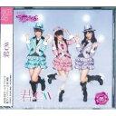 邦楽CD AKB48チームサプライズ / 君のc/w(パチンコホール限定盤)