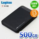 Logitec ロジテック USB3.0対応 ポータブルハードディスク 500GB LHD-PBL05U3BK