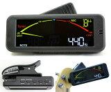 Flanger FMT-209 Clip-on Tuner & Metronome クリップチューナー&メトロノーム