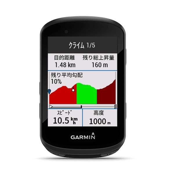Garmin Edge 530 Gpsサイクルコンピューター