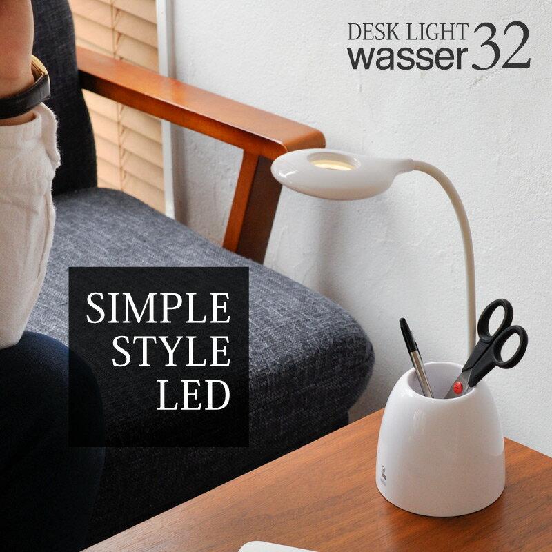 led 充電式 卓上ライト デスクスタンド led 卓上ライト ledライト 照明 電気スタンド ラ