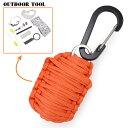 パラコードキーホルダー 手榴弾型 サバイバルキット カラビナ オレンジ画像