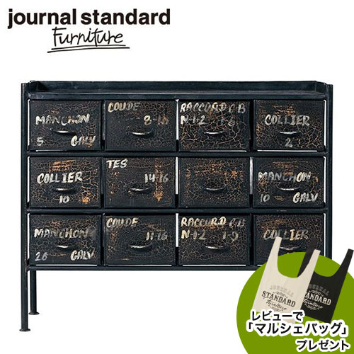 journal standard furniture guidel 12drawer chest wide  の写真