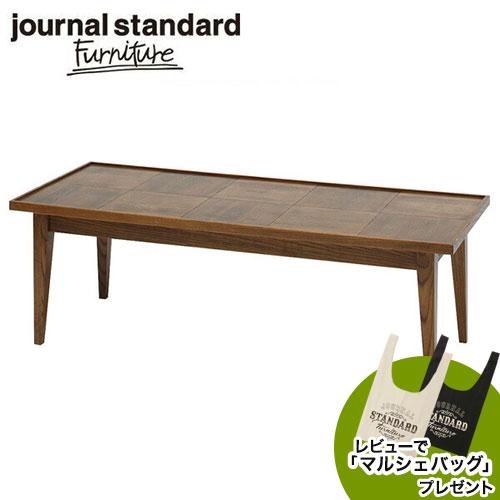 journal standard furniture ジャーナルスタンダードファニチャー bowery coffee table コーヒーテーブル  の写真