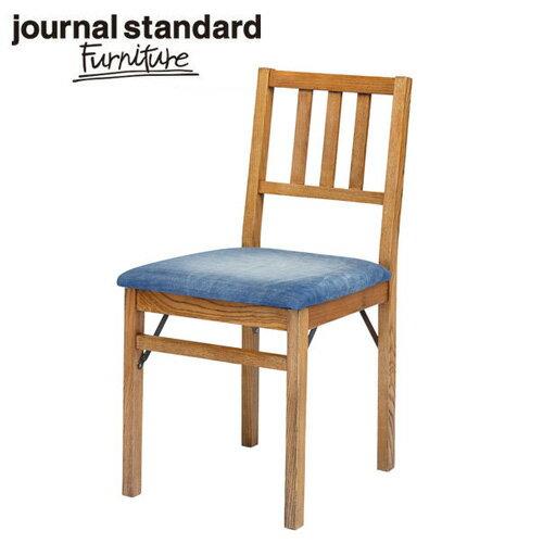 journal standard furniture ジャーナルスタンダードファニチャー harlem chair denim ハーレム チェア デニムの写真