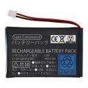 Sato Commerce GBM OXY-003 互換バッテリー OXY-001 3.8V 460mAh 通販の佐藤