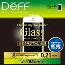 Chemically Toughened Glass Screen Protector for iPhone SE/5/5s/5c