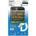 DEFF ZenFone 3 ZE520KL 用 Hybrid 3D Glass Screen Protector Dragontrail ブラック DG-ZE52G2DFBK
