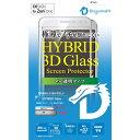 DEFF ZenFone 3 ZE520KL 用 Hybrid 3D Glass Screen Protector Dragontrail ホワイト DG-ZE52G2DFWH