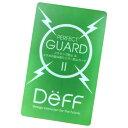 Deff DC-EMGARD2 干渉防止シート PERFECT GUARD II