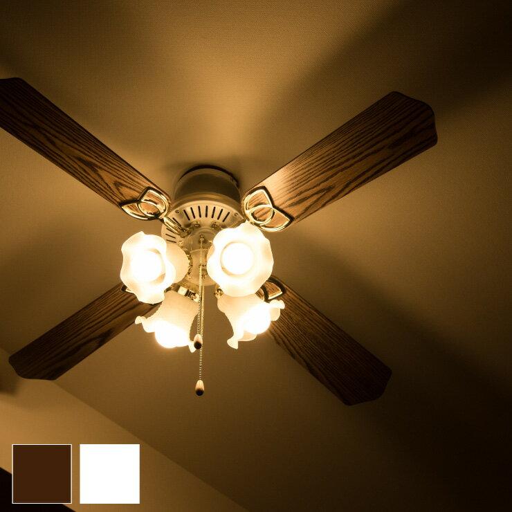 シーリングファン 42インチ リモコン付き ブラウン ホワイト 照明 おしゃれ 4灯 シーリングファンライト ファン 天井照明の写真