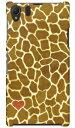 (スマホケース)uistore 「GIRAFFE(GOLD)」 / for Xperia Z1 SOL23/au (SECOND SKIN)画像