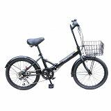 AIJYU CYCLE /アイジュサイクル 20インチ 折りたたみ自転車 AJ-02-BK