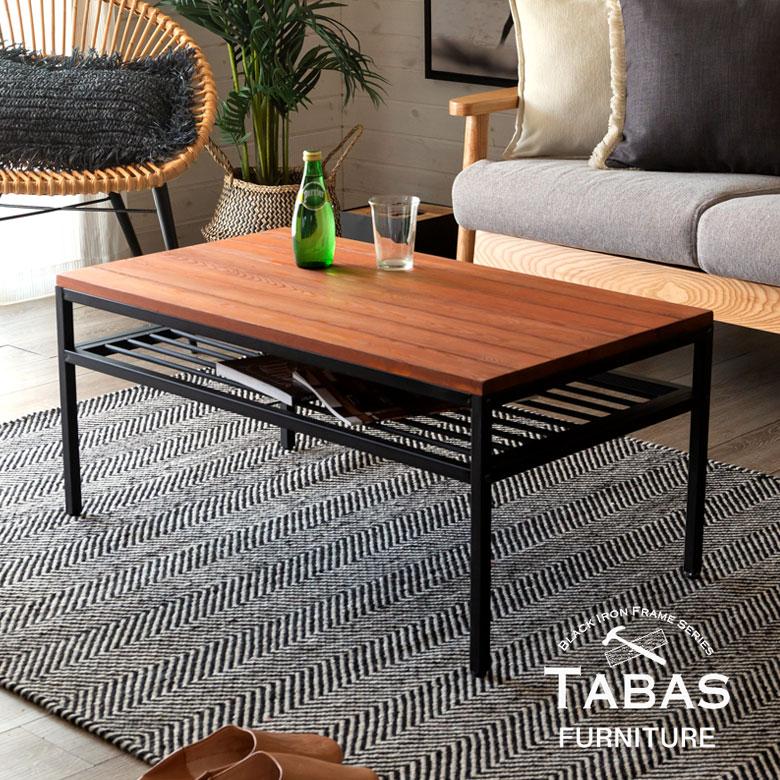 アイアンフレーム コーヒーテーブル 63060タバス TABASシリーズ
