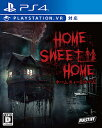 Home Sweet Home/PS4//D 17才以上対象 マスティフ PLJM16433
