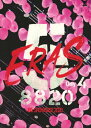 B'z SHOWCASE 2020 -5 ERAS 8820- Day4/DVD/ ビーイング BMBV-5043
