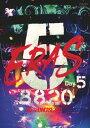 B'z SHOWCASE 2020 -5 ERAS 8820- Day5/DVD/ ビーイング BMBV-5044