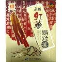 高麗紅参顆粒茶 3g×50包