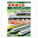 エフトイズ 新幹線 フレッシュグリーン 1粒 エフトイズ・コンフェクト